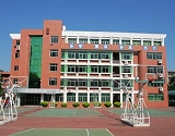 Hubin-Highschool, Xiamen, Provinz Fujien, VR China